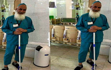 Diberi Sedekah, Cleaning Service Masjidil Haram Ini Menolak | Alasannya Akan Membuatmu Tercengang!