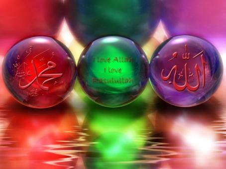 Kata Kata Bijak Islami Sangat Menyentuh Hati